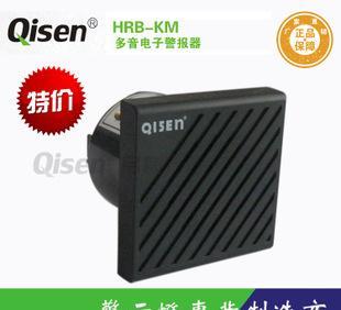 оптовая км серии электронного жужжит более регулируемым громкости аудио электронной сигнализации делать двойное напряжение