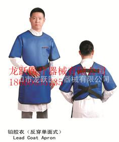 медицинской рентгеновской защитный костюм супер мягкой против носить половина рукав одиночная типа свинца гель дракон прыжок медицинского оборудования