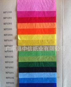 прямых производителей 17 граммов 14 граммов фонари огнеупорная бумага копия бумаги папиросной бумаги, цветные копии цветной ткани