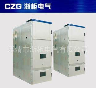 электрический высокого давления середины кабинета KYN28-12 металлический переключатель кабинета ежиком AC закрытое распределительное устройство