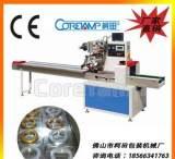 【厂家直销】金属件包装机 金属件包装机械;