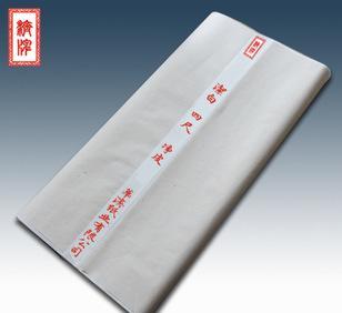 рисовая бумага четыре правителя чистой кожи рекомендуется заказывать картины правителя рисовая бумага четыре каллиграфии бумаги - совершенно новый про