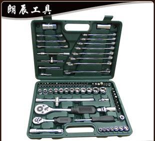 厂家直销 多功能组合工具 随车组合工具 五金工具组合;