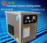机械密封等选用工业超声波清洗机(可定制 专业清洗方案);