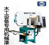 厂家直销-木工机械设备专用油漆,同品质产品价格更优,性能稳定;