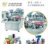 自动包装机 多功能包装机 封口机械 充填机械 灌装机械;