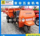 【专业供应】 上海宣谷五金 装载机械 五征TZ20 矿用三轮车;