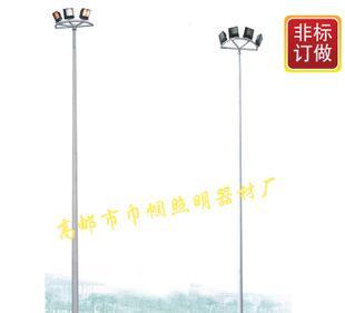 прямых производителей 12 метров площади лампы освещения дороги завод парк жилой площади 400w натриевые лампы