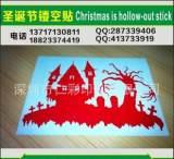 厂家直供各种圣诞节镂空装饰贴切,纸品U盘卡生产,加工等;