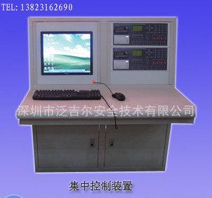 ZT-JKT-FANT6385型集中控制装置;
