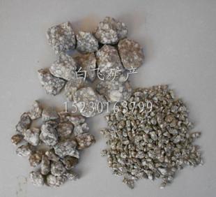 メーカーへ麦飯石麦飯石粒を水処理品質麦飯石