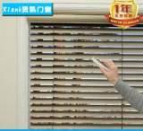 专业经销 电动金属百叶窗 电动通风百叶窗;