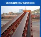 厂家直销各种矿业输送设备皮带输送机移动式大倾角 有售后保障;
