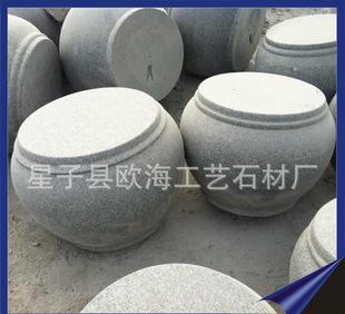 花崗岩の石鼓船首石墩石バリケード路面開閉専用