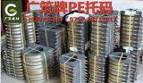 【厂家供应】【品质保证】管道辅助材料 托码 橡胶托码 PE托码;