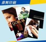 厂家承接加工各种秦皇岛杂志书刊印刷 精美书刊印刷;