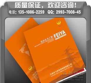 按客户要求加工定制各种画册书刊印刷