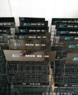 义乌城西丝网印刷 移印 成品手提袋 纸盒 塑料 木材 金属印刷加工;