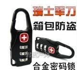 旅行必備瑞士十字軍刀金屬密碼鎖/迷你防盜鎖/箱包鎖行李鎖電腦鎖;