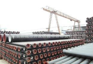 【球墨铸铁管】供应国标DN150球墨铸铁管 正品保障 上水系统