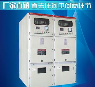KYN28-12 высокого давления производственно - Распределительные шкафы камерные нержавеющей стали распределительные коробки переключения кабинета прямых