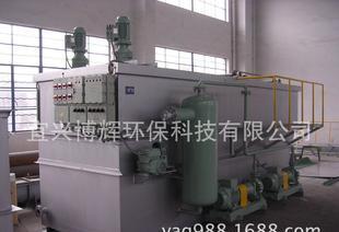 溶解ガス气浮装置の専門の生産設備气浮气浮