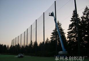 постоянный Gen трос сетки прямых производителей безопасной и надежной Сети безопасности сети на забор, защитных сеток