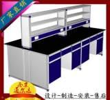 厂家供应实验室全钢中央实验台 化验室工作台 钢木试验台;