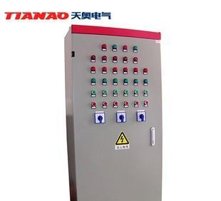Новенькие] [производителей поставок высококачественных нестандартных контроль кабинета Распределительные шкафы специальные оптовой двойного питания