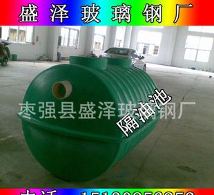 卸売油分離ガラス鋼の油プール汚水処理設備について、油分離