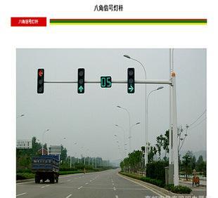 信号機が交通信号を指示して明かりを指示してインテリジェント交通信号機を指示して