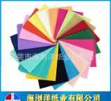 17克拷贝纸批发 彩色拷贝纸 拷贝纸印刷【中国拷贝纸专家】;