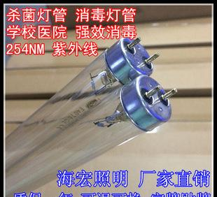 ультрафиолетовые бактерицидные лампы ультрафиолетового обеззараживания лампа т8 серии ультрафиолетовые бактерицидные лампы 254 нм