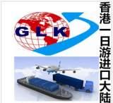 空运进口 进口国内空运 香港至大陆进口 国内空运进口 东莞货代;