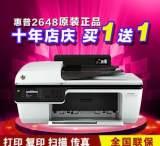 原装正品惠普HP2648彩色照片喷墨打印机 打印复印扫描传真一体机;