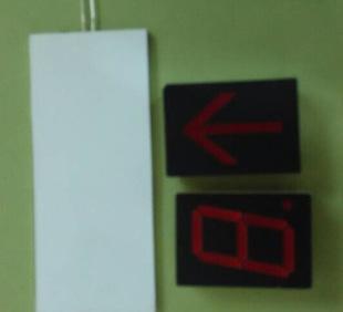 光源には光源と光源の電子部品の表示が表示されて
