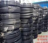 PE管厂家 100%全新料PE塑料管 4分PE管承压16公斤(管用60年);