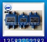 JHHG本安光缆接线盒 JHH电缆接线盒 矿用本安接续设备 接线盒型号;