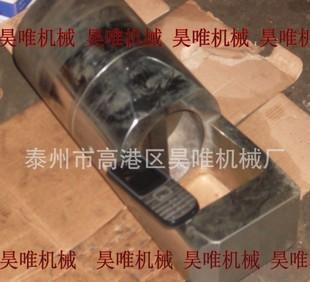 化工设备配件 装卸工具 手动液压扳手 电动防爆套筒扳手;