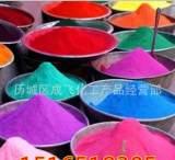 厂家直销碱性染料 碱性品红 碱性红 品质保证;