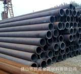 专业供应 201无缝钢管 出口无缝钢管65 五金零件加工;