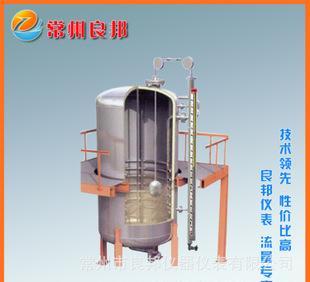 长期批发UHZ磁翻板液位计 化工储罐液位 厂家技术领先【良邦仪表;