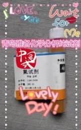 1-己基-3-甲基咪唑四氟硼酸盐 1g 氟试剂 CAS:244193-50-8;