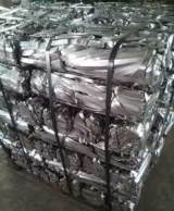 不锈钢厂家直销304L,316L,630,2205不锈钢废料 直销 定制;
