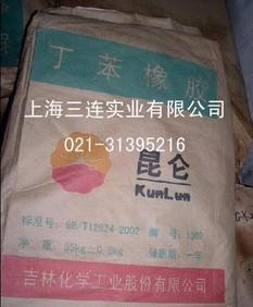 丁苯 丁苯橡胶1502 SBR1502 合成橡胶 齐鲁、兰化、吉化、福象;