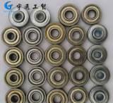 厂家供应轴承 608轴承 606 696 微型轴承 定做冲压国标各种尺寸;