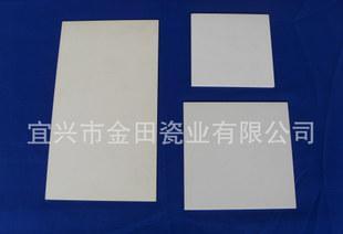 「メーカー直販】セラミック基板耐高温耐摩耗電子陶磁材料の量が大きい从优