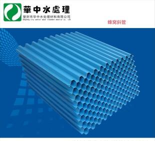 優良品質の高い効率物質移動設備フィラーセルラー斜管セルラー斜管の取り付け方法