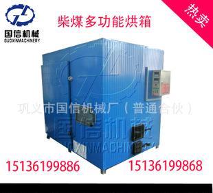 「石炭オーブン】チコリ乾燥)[/蒸し暑い循環乾燥設備220kg菊乾燥機