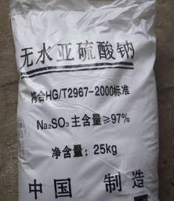 Direct manufacturers of sodium gluconate industrial grade sodium gluconate grade sodium gluconate carboxylate